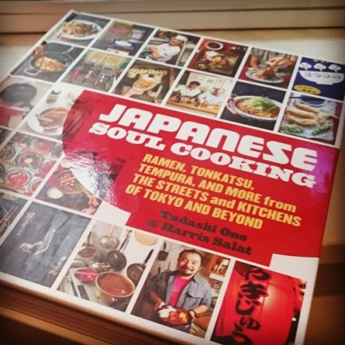 Japanese Soul Cooking by Tadashi Ono & Harris Salat