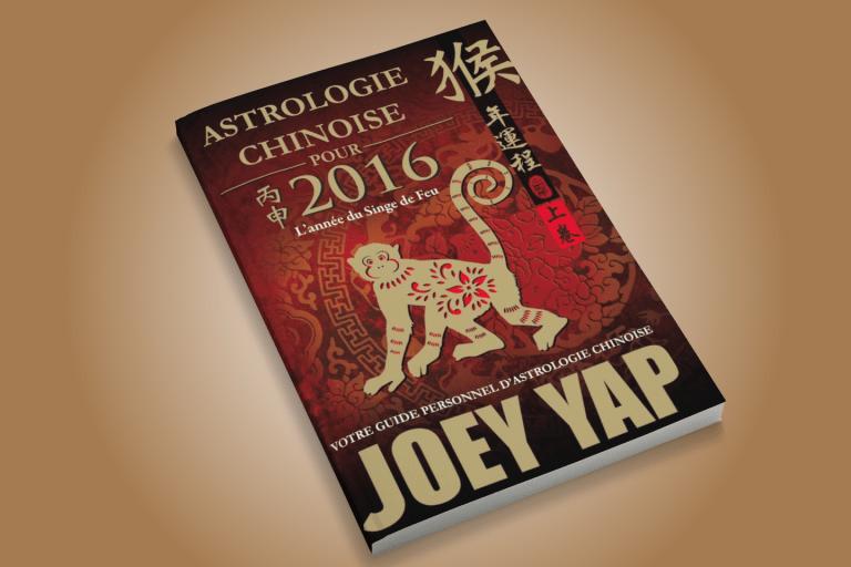 ASTRO2016_JY