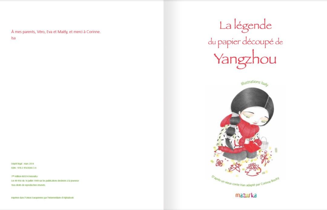 La légende de Yangzhou - page 3