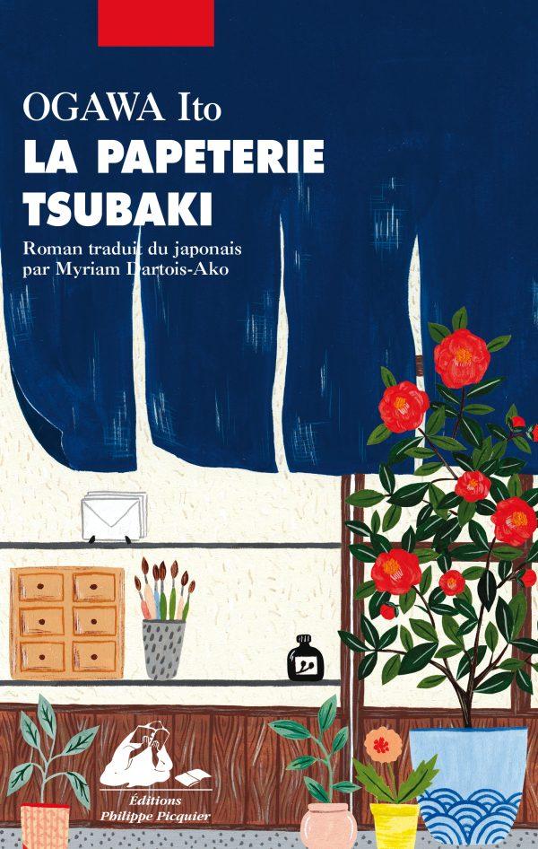 Papeterie Tsubaki