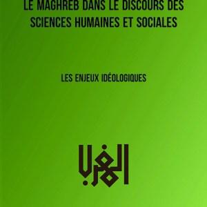 Le Maghreb dans le discours des sciences humaines et sociales-125