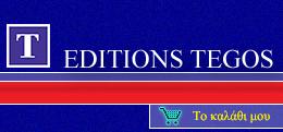 https://i0.wp.com/www.editionstegos.com/images/logo-basket.jpg