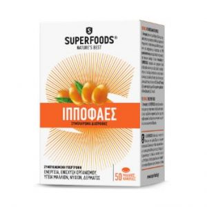 Superfoods ippofaes