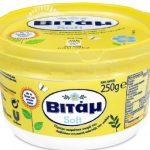 margarini