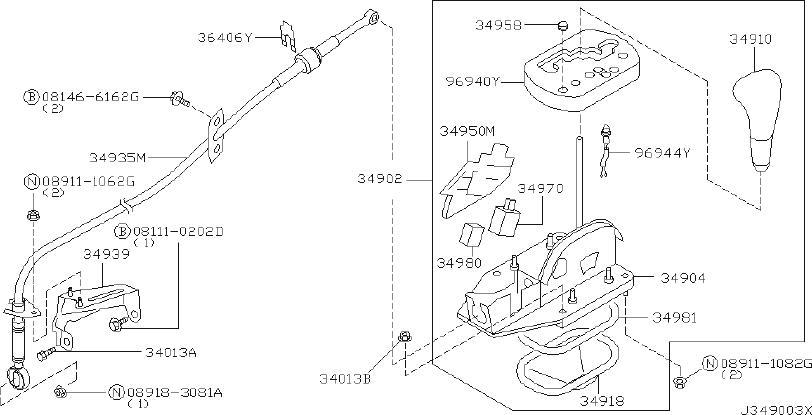 Nissan Maxima Shift Interlock Solenoid. TRANSMISSION