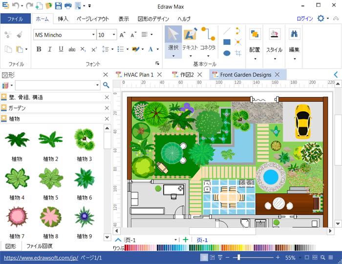 トップ 100+ 庭 デザイン フリーソフト - 最新のHDゲームコレクション