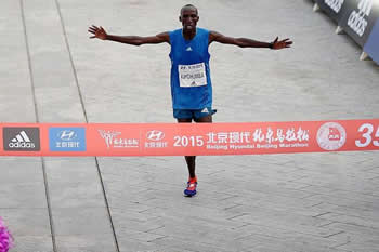 KIP CHUMBA WON IN BEIJING