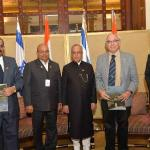 State Visit of President to Israel