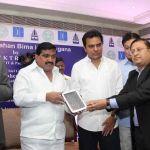 Telangana launched e-motor insurance policies