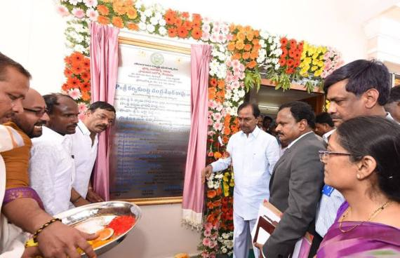 K. Chandrasekhar Rao inaugurates Siddipet district