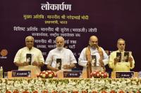 PM Modi releases full volumes of Pandit Deendayal Upadhyaya's works