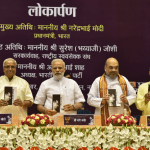 PM Modi releases full volumes of Pandit Deendayal Upadhyaya's works