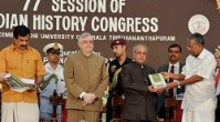 77th session of indian history congress