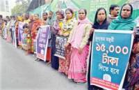 Over 1600 workers sacked in Bangladesh