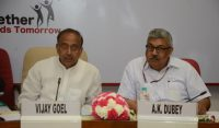 Approval to appointment of Foreign Coaches in Athletics
