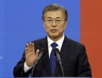South Korean President Moon Jae-in takes oath