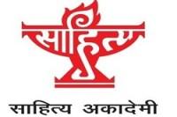 Sahitya akademi yuva puraskar 2017