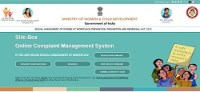 Govt launches 'SHe-box' portal for sexual harassment complaints