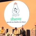 PM launches Pradhan Mantri Saubhagya Yojana; dedicates Deendayal Urja Bhawan to the nation