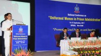 """Two-day First National Conference on """"Uniformed Women in Prison Administration"""" concludes"""