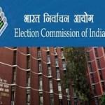 Gujarat Legislative Assembly's Election