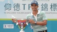 Yeangder Golf Tournament,2017