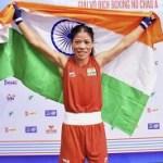 Asian Women's Boxing Championships 2017