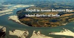 Assam CM Sarbananda Sonowal launches 647 schemes for development of river island Majuli