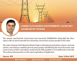 Jammu and Kashmir govt. launches 'Saubhagya' scheme