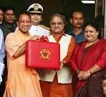 Uttar Pradesh Budget 2018-19