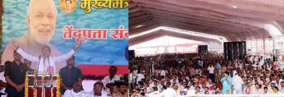 CM Jan-Kalyan Yojana beneficiaries and tendu patta collectors' conference held in Satna