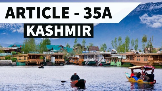 Article 35-A