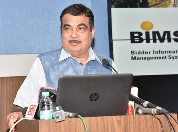 Launch of Bidder Information Management