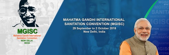 Mahatma Gandhi international sanitation convention