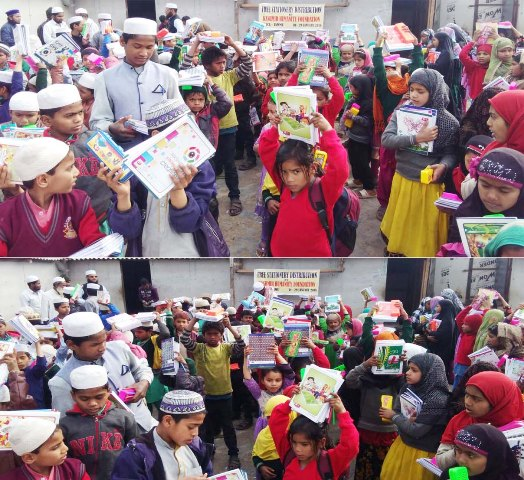 Boost to the vulnerable rural families in Jammu & Kashmir