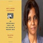 Shakti Bhatt First Book Prize