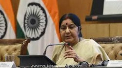 First India Central Asia Dialogue