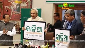 Odisha Government launches KALIA scheme