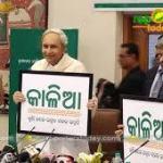 Odisha Government launches KALIA scheme