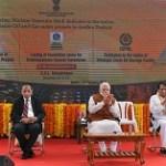 INDIAN STRATEGIC PETROLEUM RESERVES LIMITED