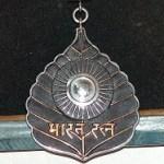 PRESIDENT AWARDS BHARAT RATNA