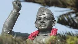 Government instituted Subhash Chandra Bose