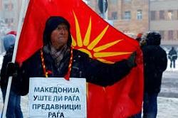 Macedonia named as the Republic of Northern Macedonia