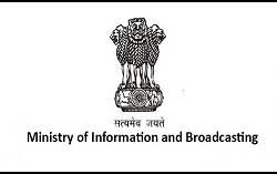 I & B ministry hikes advertisement rates for print media by 25 percent
