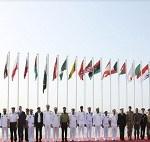 Multinational Maritime Exercise' Aman 19