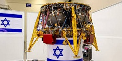 Israel Moon Mission