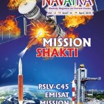 edristi navatra english march 2019 pdf