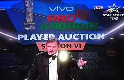 Pro Kabaddi Auction 2019