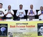 science prasar launch four book