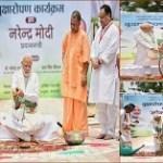 PM Modi launches plantation drive